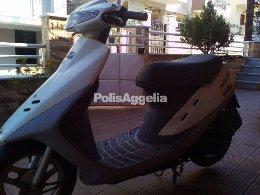 Honda DIO 50 50cc Μοτοποδήλατο