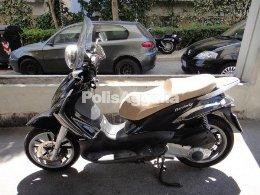 Beverly Τourer 250cc 250cc Άλλο