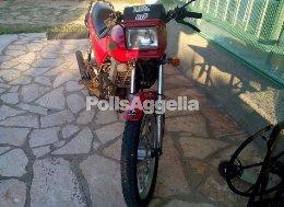 Honda MBX 50 50cc Άλλο