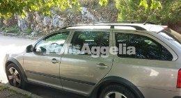 Skoda Scout 1800cc 4X4 / Τζίπ / SUV