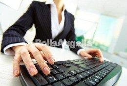 Γραμματειακή Υποστήριξη. Εργασία Προσφορά