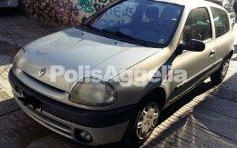 Renault Clio 1200cc Άλλο