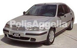 Rover 2000 1400cc Λιμουζίνα / Sedan