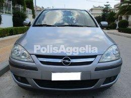 Opel Corsa 1400cc Κουπέ - Σπόρ