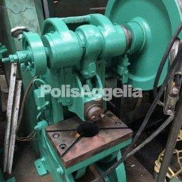 Εξοπλισμός - Μηχανήματα