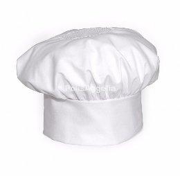 Μάγειρας - Ζαχαροπλάστης Προσφορά