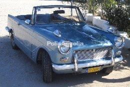 Triumphn Herald 1147cc Κάμπριο/ Roadster
