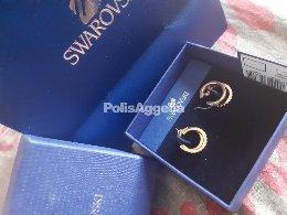 Κοσμήματα - Ρολόγια - Χρυσός