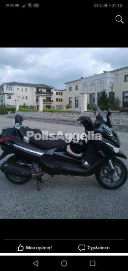 Piaggio Xevo 250cc Roller / Scooter