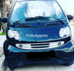 Smart For Two  700cc Άλλο