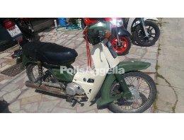 Yamaha 50 cc 50cc Παπί